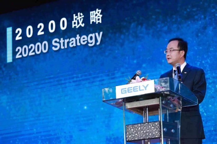 geely volvo acquisition